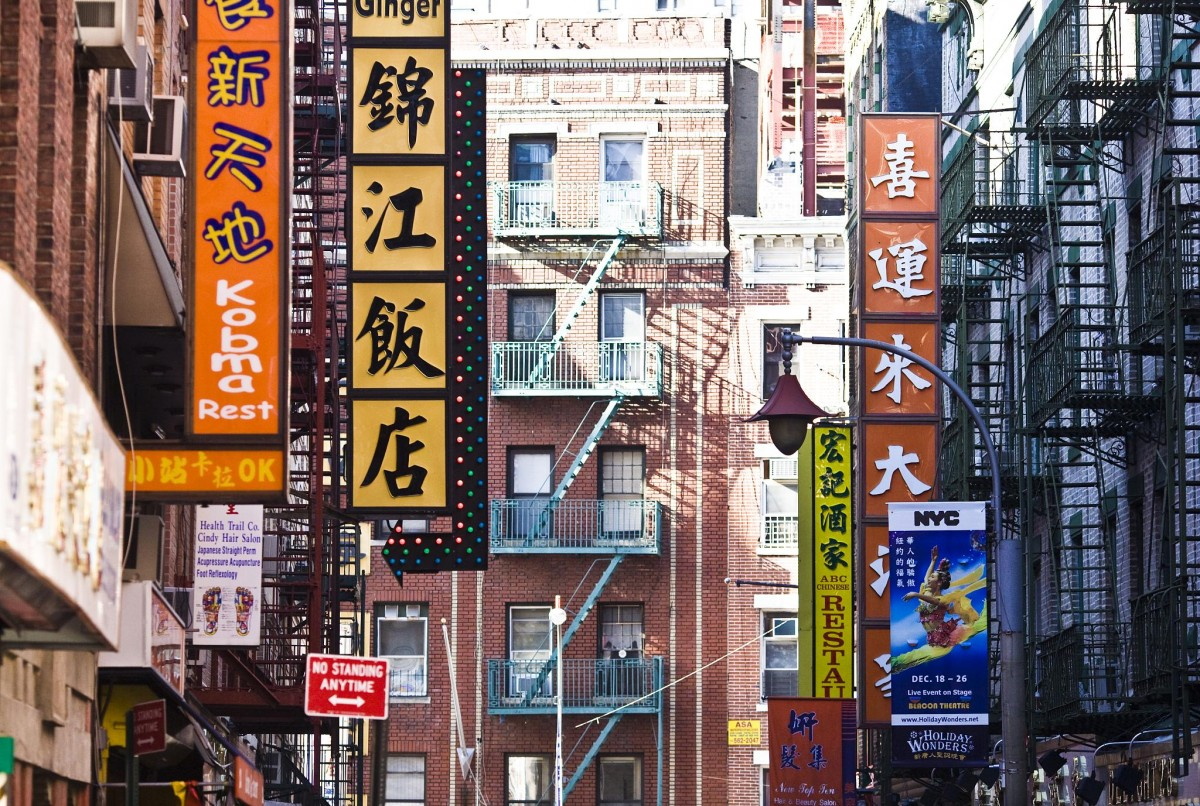 The Particular Challenge Of Community Engagement In Chinatown Next City