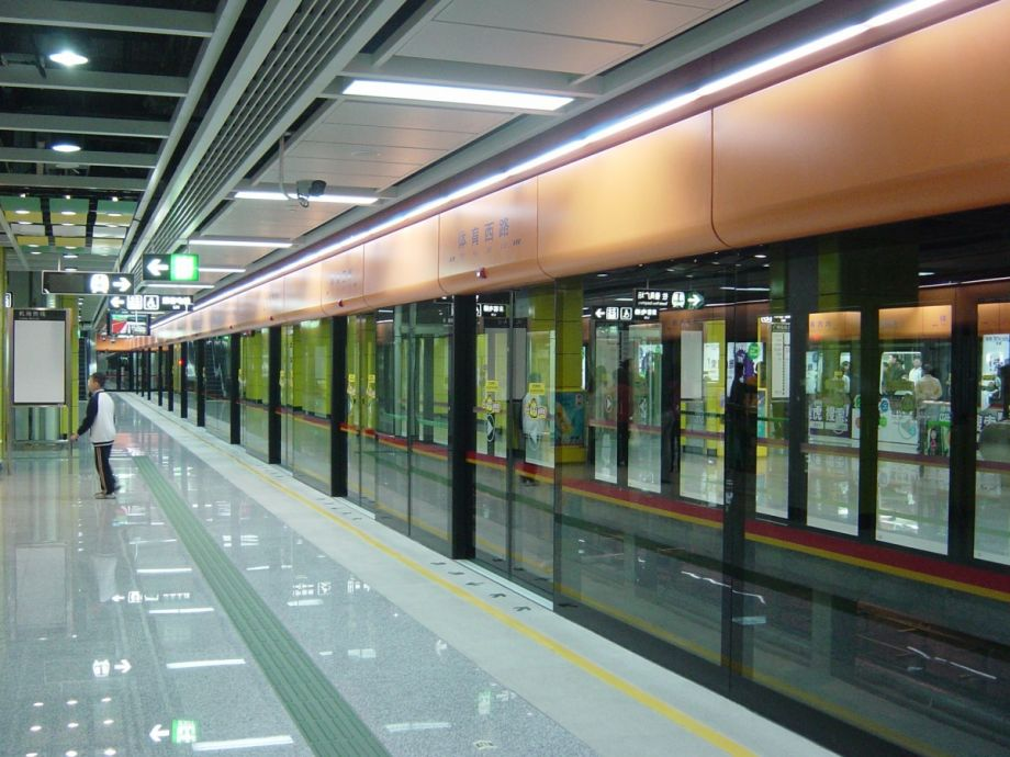 Guangzhou_Metro__920_690_80 Job Form Apply on work order, candidate interview, home pak,